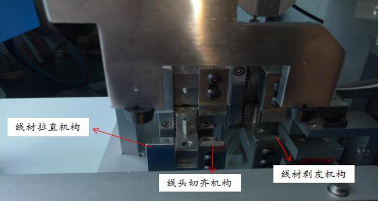 导轨式USB自动焊锡机运行方式2